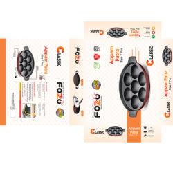 1C APPAM PATRA 7 PCS 1 | Globe Kitchenware