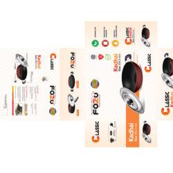 5C KADHAI FB 200 MM 1 | Globe Kitchenware